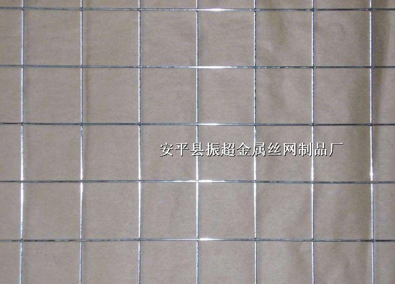 不锈钢电焊网-www.zhenchaosw.com